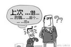 【借貸常用語】怎麼拒絕普通朋友來借錢?